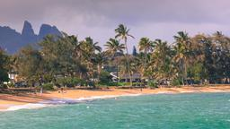 Hotels in Kapaa